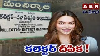 Trending : Deepika Padukone as Mancherial Collector..