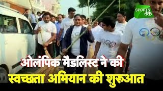 Watch: Karnam Malleswari Joins Prime Minister's Cleanlines..