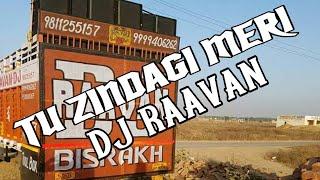 Sad song vibration vs bass mix by dj sk sachin gujjar - dj