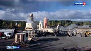 Состоялся суд на омичом, нарушившим правила выброса вредных веществ в атмосферу