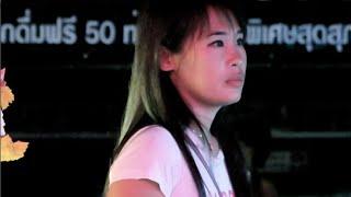Pattaya Nightlife - VLOG 86