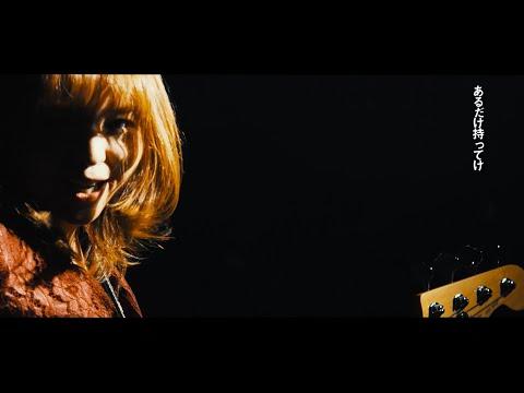 プピリットパロ/すかんぴん (Official Music Video)