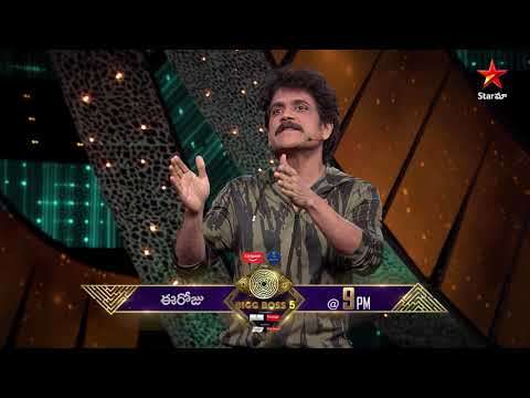 Bigg Boss Telugu 5 promo- Today's elimination is between Anee and Priya or double elimination?