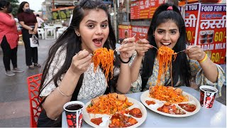 Chinese Thali Eating Challenge | Chinese Street Food Eating Challenge | Food Challenge