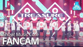 [예능연구소 4K] 트레저 직캠 '사랑해 (I LOVE YOU)' (TREASURE FanCam) @Show!MusicCore 200919