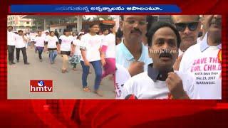Comedian Venu Madhav participates in NATA's save girl chil..