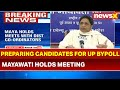 BSP Chief Mayawati holds Meeting with District Co-Ordinators, Prepares Candidates For Bypoll in UP