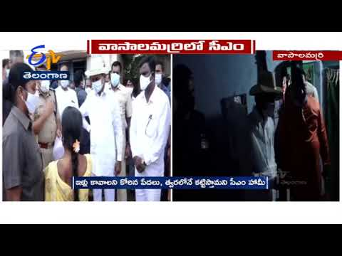 CM KCR visits adopted Vasalamarri village, interacting with people in Dalit colony