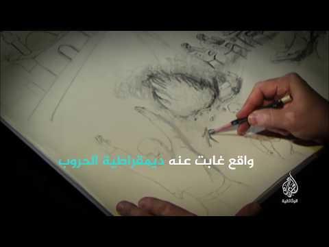 أحلام مؤجلة (برومو) 23 فبراير - 20 مكة المكرمة