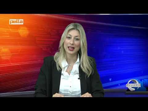 Κατερίνα Κούτρη στο Δελτίο Ειδήσεων, Pella TV (19-4-2019)