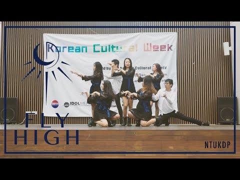 Dreamcatcher(드림캐쳐)_날아올라 (Fly high) Dance Cover Performance by NTUKDP