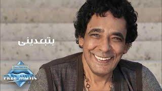 Mohamed Mounir - Bteb3deeny | محمد منير -  بتبعدينى