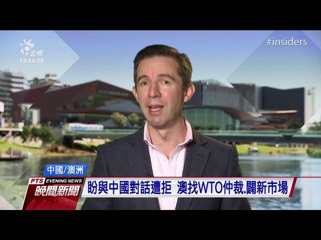 美宣布新出口禁令阻華為 中對澳大麥課高稅率