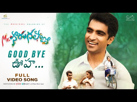 Good Bye Ooha full video song- Mr. Sarangapani- Naga Babu Konidela