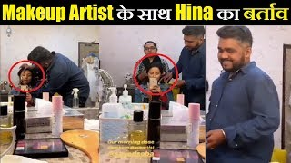 OMG! Makeup Artist के साथ Hina का ऐसा सलूक | Hina Khan Behaviour With Makeup Artist