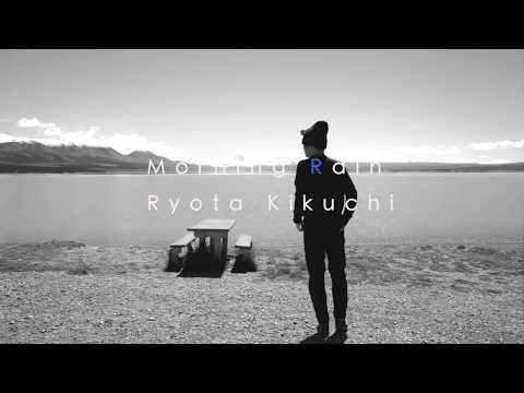 キクチリョウタ - Morning Rain 【MUSIC VIDEO】
