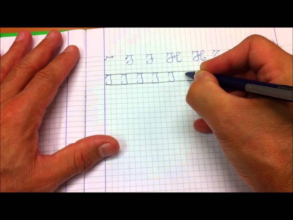 Impariamo a scrivere in Maiuscolo e minuscolo la H — Mondo ...