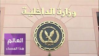 تفاصيل المواجهة بين وزارة الداخلية المصرية والمصري اليوم
