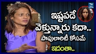 Interview: Disco Shanti Responds on Casting Couch..