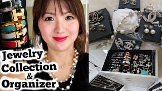 2016 Jewelry Collection & Organizer