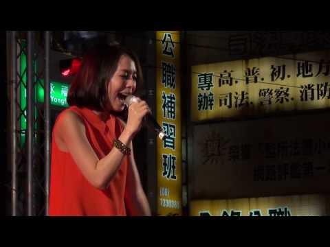 孫淑媚 3 到時你就知(1080p)@2013慈鳳宮中秋晚會[無限HD]