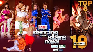 Dancing With the Stars  Nepal | EPISODE 19