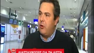 ΣΧΟΛΙΟ ΠΑΝΟΥ ΚΑΜΜΕΝΟΥ