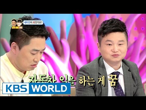 I am from North Korea [Hello Counselor / 2017.04.17]