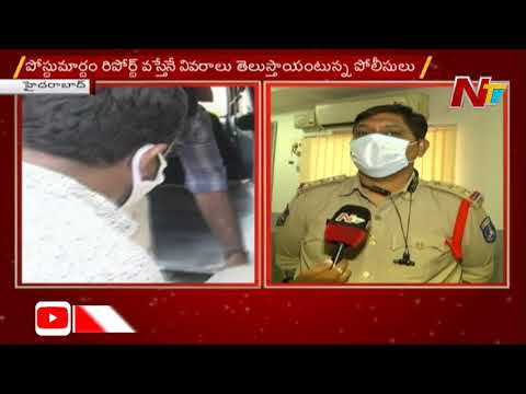 Postmortem completed for Kanna's daughter in Law; suspense continues over death