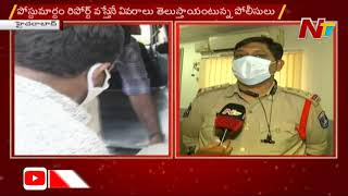 Postmortem completed for Kanna's daughter in Law; suspense..