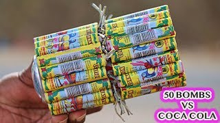 50 BIRD DIWALI BOMBS VS COCA COLA CAN | DID CRACKERS DESTROYS THE CAN | SEE THE EXPERIMENT