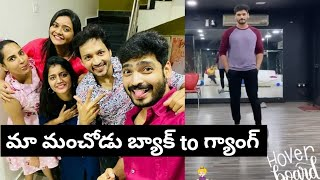 Bigg Boss star Ravi Krishna enjoys hoverboard after tested..