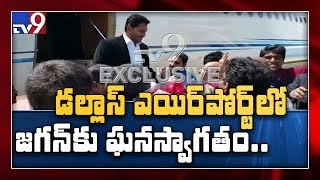 AP CM Jagan receives a warm welcome at Dallas Airport- TV9..