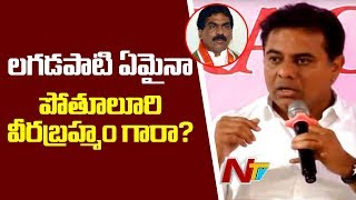 KTR satires on Lagadapati survey..
