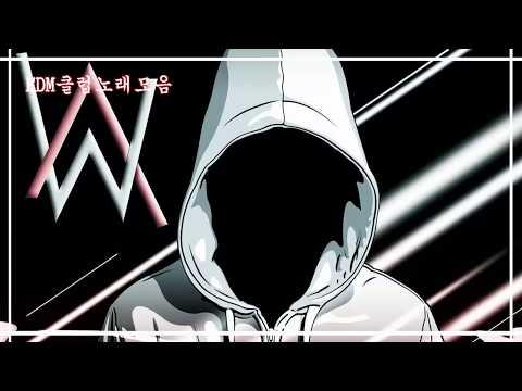 2018년 최신클럽음악 신나게 들어보자❄나이트 리믹스❄Alan Walker Electro Dance Mix❄EDM 클럽노래모음
