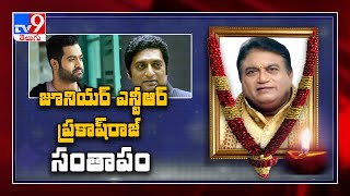 Jr NTR, Chandrababu pays tribute to Jaya Prakash Reddy..