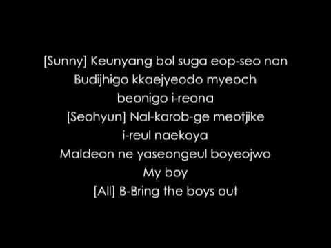 SNSD - The Boys lyrics (korean version)