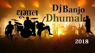mashup benjo dhumal songs - SB Club