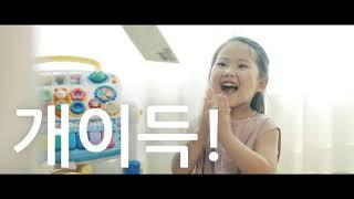 춘천애니메이션박물관 & 토이로봇관 홍보영상(여아 ver.)