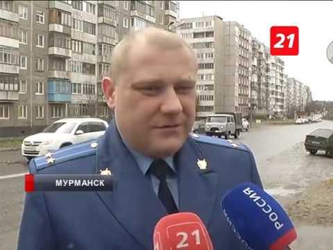 Мурманская прокуратура проверила состояние городских дорог