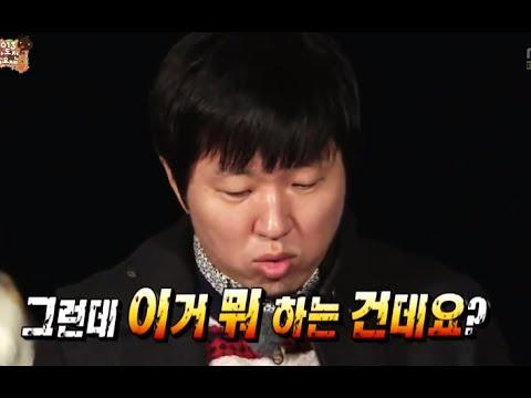 [HOT] 무한도전 가요제 - 'YG식권과 만화책' 희비가 엇갈린 애장품 교환 20131019