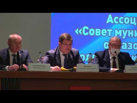 Выездной семинар-совещание с главами муниципальных образований Заволжских районов