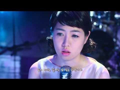하얀나비 (수상한 그녀 OST)