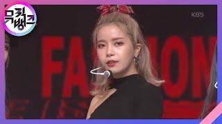 HIP - 마마무(MAMAMOO)  [뮤직뱅크/Music Bank] 20191220