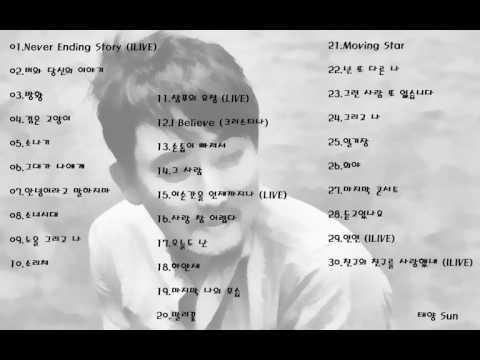 이승철 베스트 모음 30곡