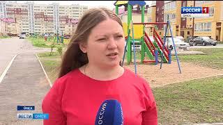 В Омске новоселье отмечают сразу 12 бывших воспитанников детских домов