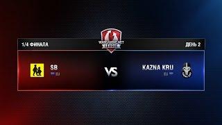 WGL GF 2015 KAZNA KRU vs SCHOOLBUS QUATERFINAL ROUND 1 DAY 2