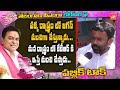 Public Talk On KTR As Telangana CM   Public Talk On Next CM KTR   KTR Public Talk   YOYO TV Channel