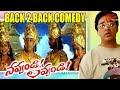 నవ్వటం ఇంత కష్టమా? ఆపండిరా ఇంకా నవ్వలేను | Back To Back Comedy | Navvula TV