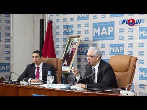 نزار بركة يكشف موقف حزبه من تقاعد البرلمانيين